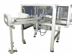 bottle takeout system - ETN200_250